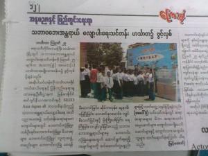 myanmar_140828