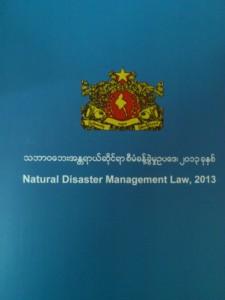 ミャンマー防災法冊子表紙