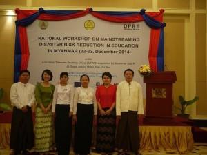 Myanmar141224_3