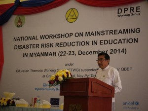 Myanmar141224_4