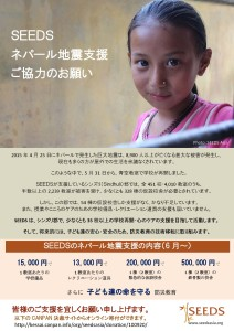 Appeal150601 (日本語)