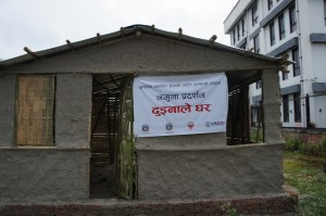 June 11 model shelter by NSET