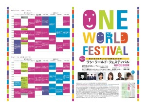 One fes6